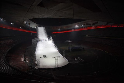 Beijing aerials World Cup Dec 20-21, 2014