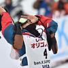 Halfpipe World Cup Sapporo 2016