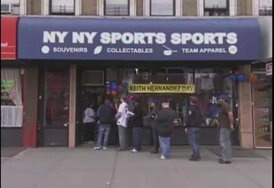 """SNY """"Keith Hernandez Day"""" (2009)"""
