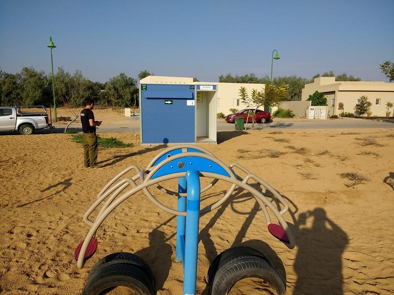 Moshav Sde Nitzan park/playground