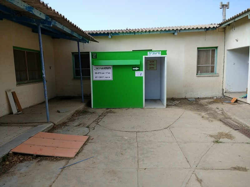 "Kibbutz Kissufim ""mo'adon"" Youth Community Centre"