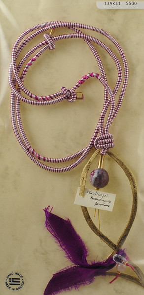 Kalliopi Jewellery