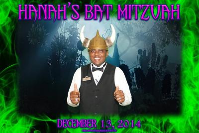 Hanah's Bat Mitzvah