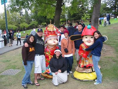 Moon Festival - 09.19.2004