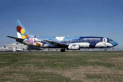 """2001 """"Super Dolphins"""" special livery"""