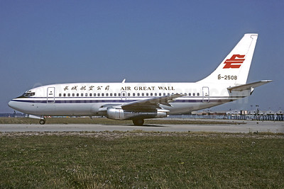 Air Great Wall Boeing 737-2T4 B-2508 (msn 23274) PEK (Christian Volpati Collection). Image: 930778.