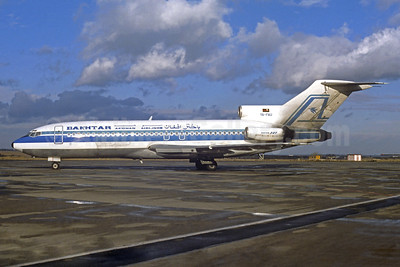 Leased from Ariana Afghan Airlines on November 22, 1985