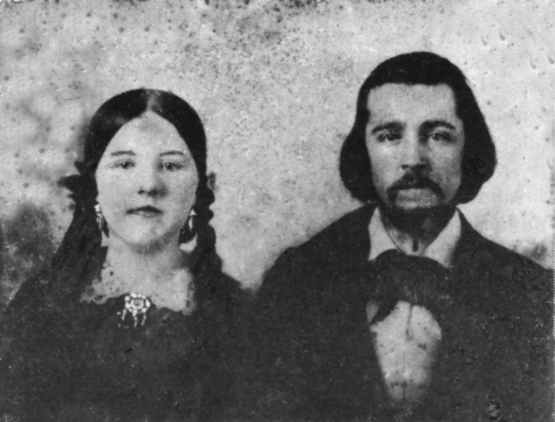 William and Mary Banks Berryhill settled in Milltown during the Civil War<br /> Photo courtesy of Mary Berryhill Leaptrott