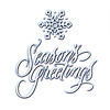 Seasons Greetings #320