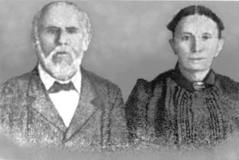 John W. Harrell and his wife Miriam, circa 1900.<br /> Photo courtesy Johnny Harrell