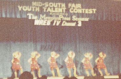 1981 Mid South Fair