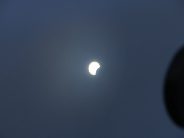Solar Eclipse, Aug 21, 2017