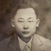 Tenn Teung Chong (restored)