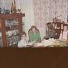 Christmas 1975 at 5 Mechanic Street 5