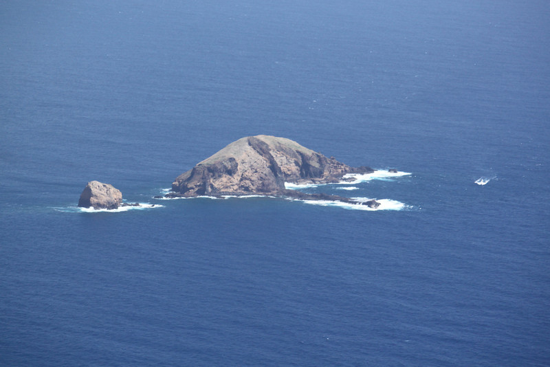 Turtle rock, between Maui and Molokai.