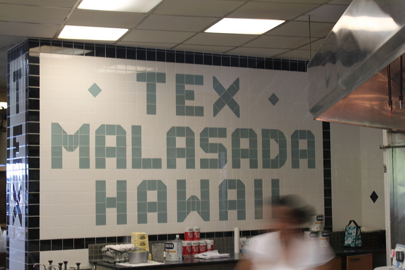 Best malasadas on the island, piping hot ALL day! Tex Drive-In and Restaurant in Honoka'a, awesome!
