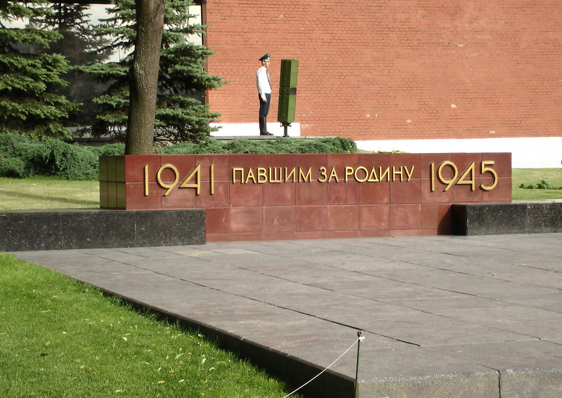 WWII Memorial outside Red Square.