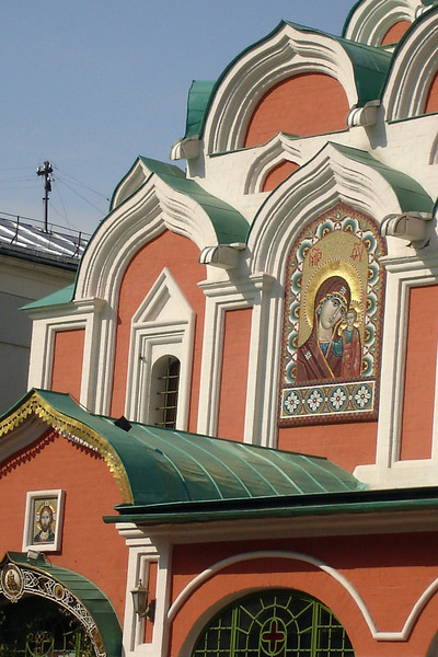 Church on Red Square detail.