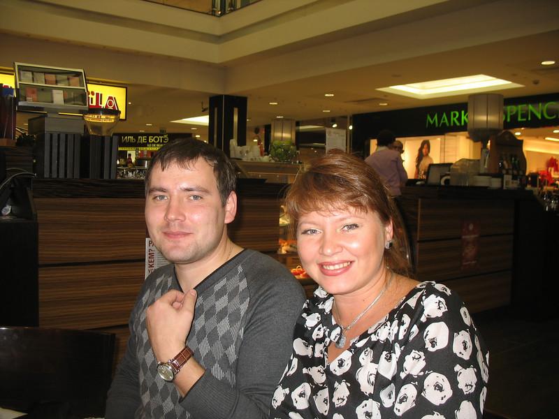 Rustem's nephew, Sasha Valitov, and niece, Oxana. (Moscow)(10.20.2010)