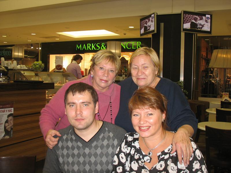 Cousins Lida & Toma with Lida's children, Sasha & Oxana. (Moscow) (10.20.2010)