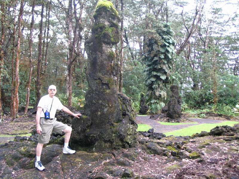 Lava Tree State Park is just around the corner from JD's home. Lava Tree is in the Nanawale Forest Reserve.