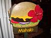 Maui - Cheeseburger in Paradise 2