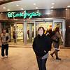 Biggest Spain dept store at Puerto del Sol