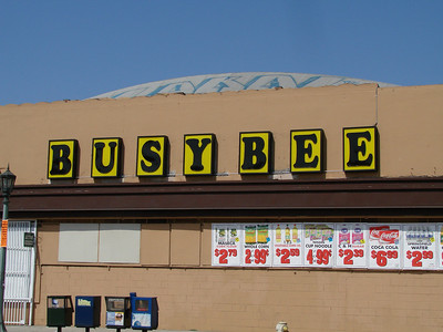 """""""Where's the Busy Bee?!"""""""