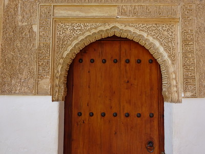 Clean lines and absence of human images are typical of Islamic architecture and  decoration.  A refreshing change from the incredibly ornate interiors of Christian churches and palaces.