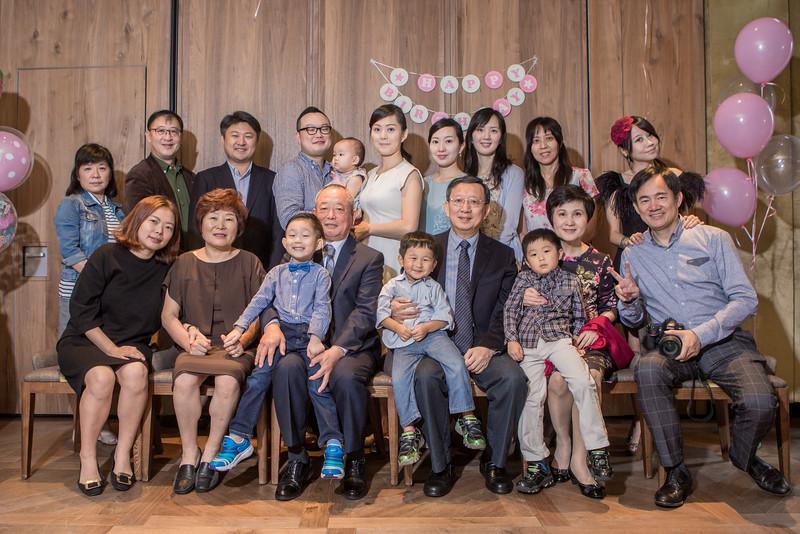 Ye Jin birthday party 064