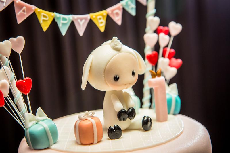 Ye Jin birthday party 079