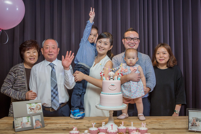 Ye Jin birthday party 140