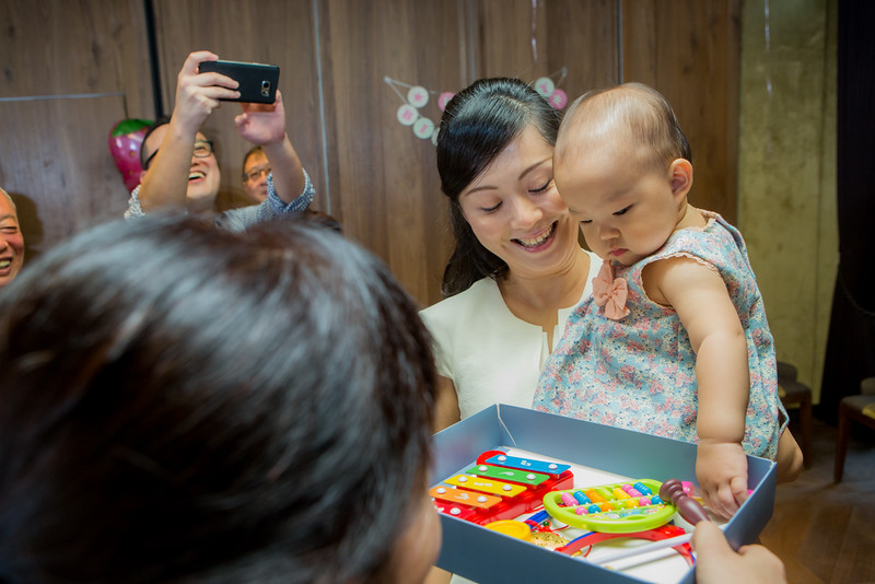 Ye Jin birthday party 130