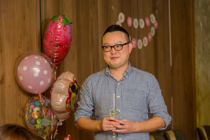 Ye Jin birthday party 099