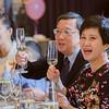 Ye Jin birthday party 106