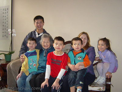hock lai and family's visit december 2004