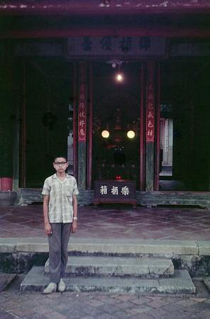 KaoshungTour_1968
