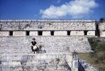 James by the Nunnery in Uxmal