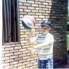 Bud's birthday, new ABA basketball.  May 16, 1970.