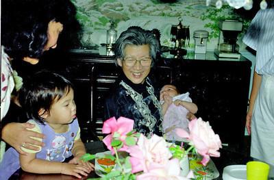 1988 Grandmom Birthday