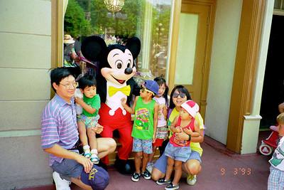 1993 Family
