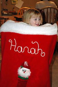 2004 12 25-Christmas 021