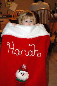 2004 12 25-Christmas 022