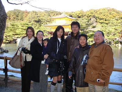 2005 Japan