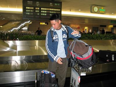 007 - CKS Airport, Taipei