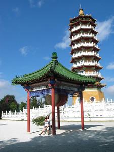 212 - TSEN Pagoda, Sun Moon Lake