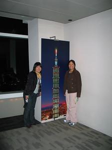 605 - Taipei 101
