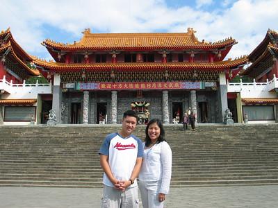 235 - Wen Wu Temple, Sun Moon Lake