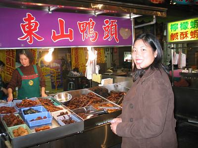 271 - Liuho Night Market, Kaohsiung