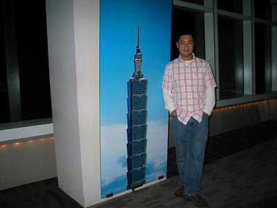 595 - Taipei 101